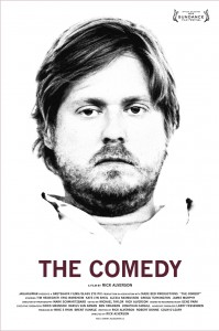 As close to Tim & Eric as I'm ever gonna get…